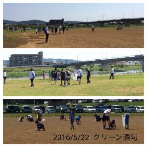 IMG_160522-クリーン酒匂_1